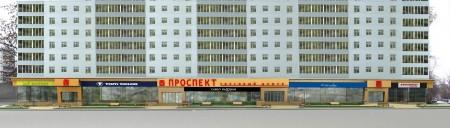 Фасад по проспекту Ворошиловский